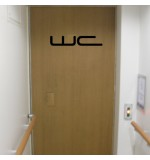 sticker decorativ wc